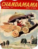 February 1971 English Chandamama magazine cover page