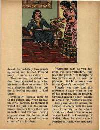 May 1971 English Chandamama magazine page 51