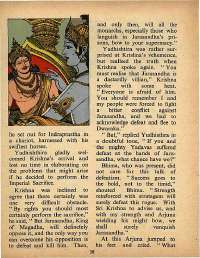 May 1971 English Chandamama magazine page 38