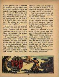 May 1971 English Chandamama magazine page 54
