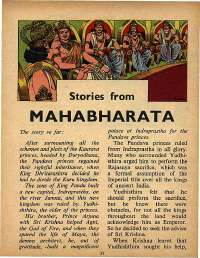 May 1971 English Chandamama magazine page 37