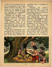 May 1971 English Chandamama magazine page 39