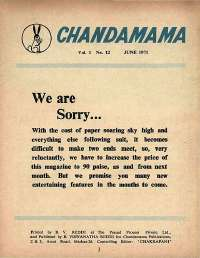 July 1971 English Chandamama magazine page 3