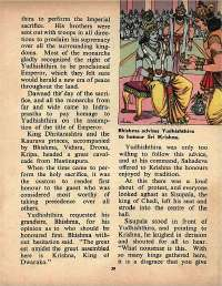 July 1971 English Chandamama magazine page 39