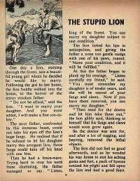 July 1971 English Chandamama magazine page 8