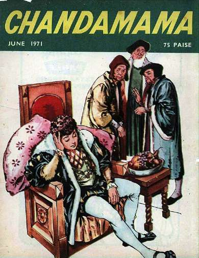 July 1971 English Chandamama magazine cover page