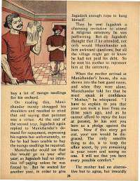 September 1971 English Chandamama magazine page 24