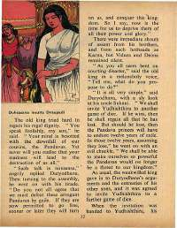 September 1971 English Chandamama magazine page 32