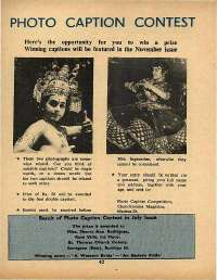 September 1971 English Chandamama magazine page 42