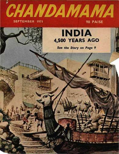 September 1971 English Chandamama magazine cover page