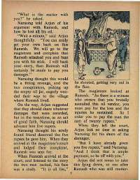 September 1971 English Chandamama magazine page 7