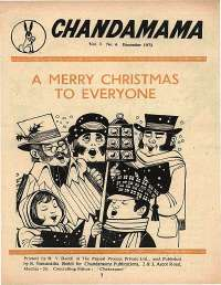 December 1972 English Chandamama magazine page 7