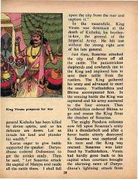 December 1972 English Chandamama magazine page 28