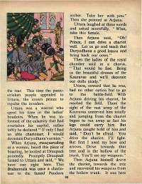 December 1972 English Chandamama magazine page 30