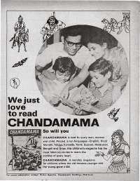 December 1972 English Chandamama magazine page 66