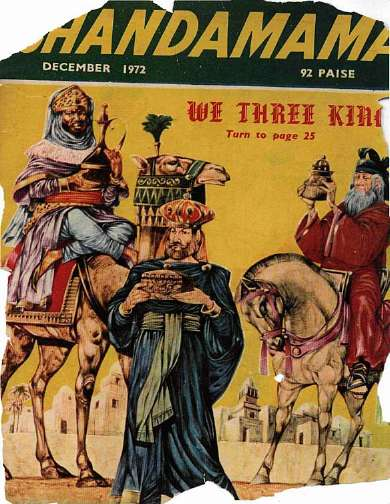December 1972 English Chandamama magazine cover page