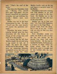 March 1974 English Chandamama magazine page 7