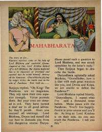 March 1974 English Chandamama magazine page 51