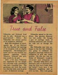 February 1975 English Chandamama magazine page 52