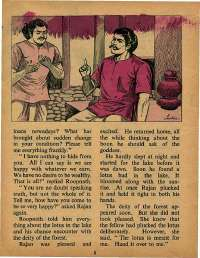 February 1975 English Chandamama magazine page 8