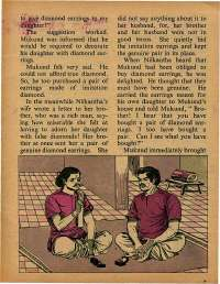 February 1975 English Chandamama magazine page 53