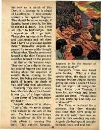 October 1975 English Chandamama magazine page 45