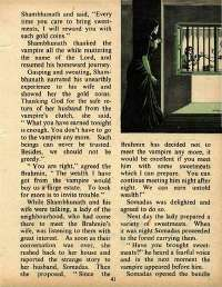 October 1975 English Chandamama magazine page 41