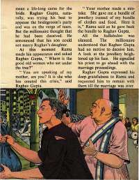 October 1975 English Chandamama magazine page 13
