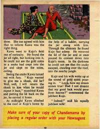 October 1975 English Chandamama magazine page 50