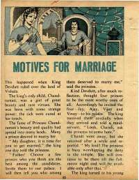 October 1975 English Chandamama magazine page 52