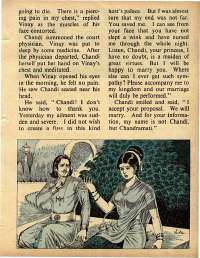 October 1975 English Chandamama magazine page 55