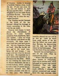 October 1975 English Chandamama magazine page 47