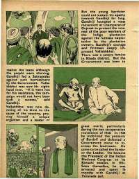 October 1975 English Chandamama magazine page 22