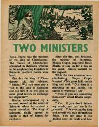 December 1975 English Chandamama magazine page 35