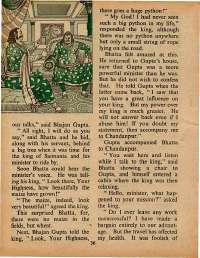 December 1975 English Chandamama magazine page 36