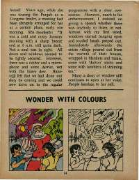 December 1975 English Chandamama magazine page 14