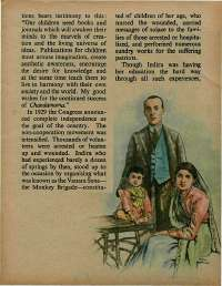 December 1975 English Chandamama magazine page 11