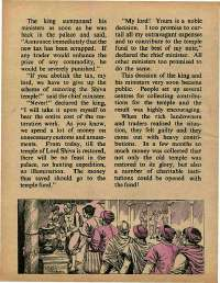 December 1975 English Chandamama magazine page 34