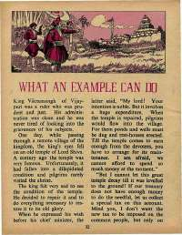 December 1975 English Chandamama magazine page 32