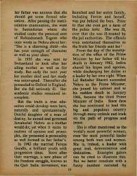 December 1975 English Chandamama magazine page 13