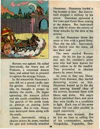 April 1976 English Chandamama magazine page 44