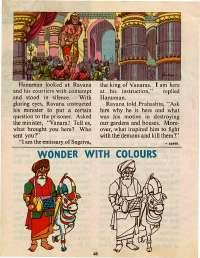 April 1976 English Chandamama magazine page 48