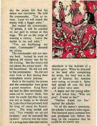 April 1976 English Chandamama magazine page 33