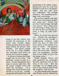 April 1976 English Chandamama magazine page 14