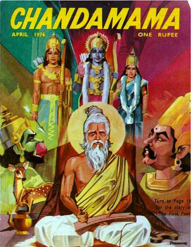 April 1976 English Chandamama magazine cover page