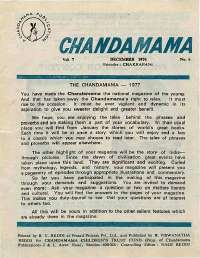 December 1976 English Chandamama magazine page 5