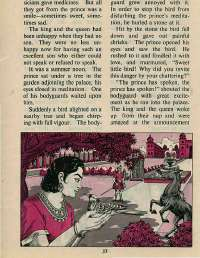 December 1976 English Chandamama magazine page 37