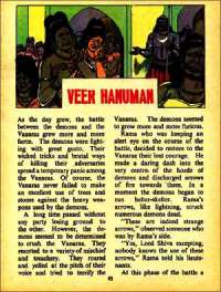 November 1977 English Chandamama magazine page 43