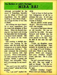 November 1977 English Chandamama magazine page 17
