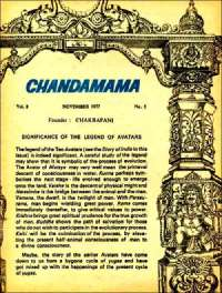 November 1977 English Chandamama magazine page 9